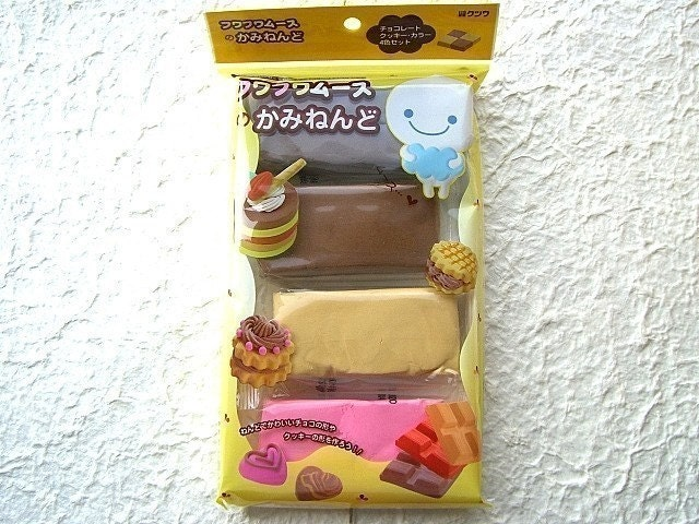 Kawaii Cute Japanese Mousse Paper Clay - Making Your Handmade Paper Clay Crafts - Chocolate