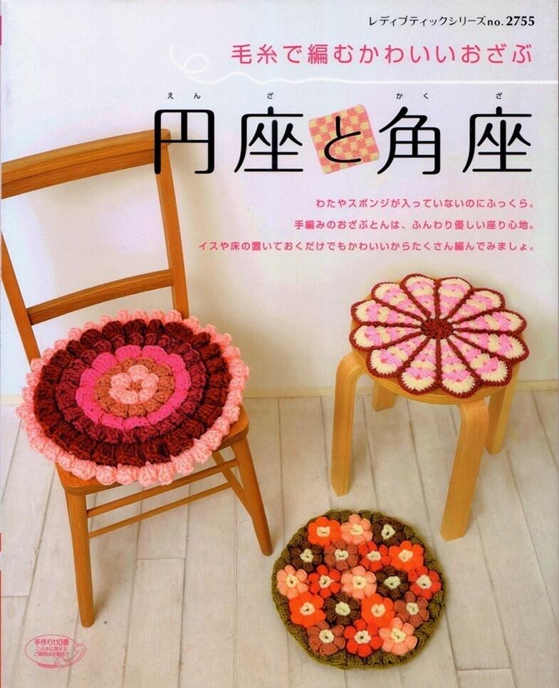 Crochet Books : JAPANESE CROCHET PATTERN BOOKS - Easy Crochet Patterns