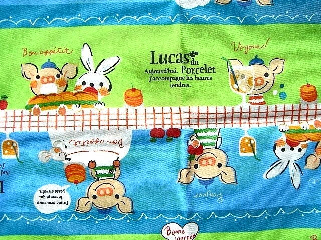 Cute Japanese Cotton Fabric - Lucas The Piglet (F396)