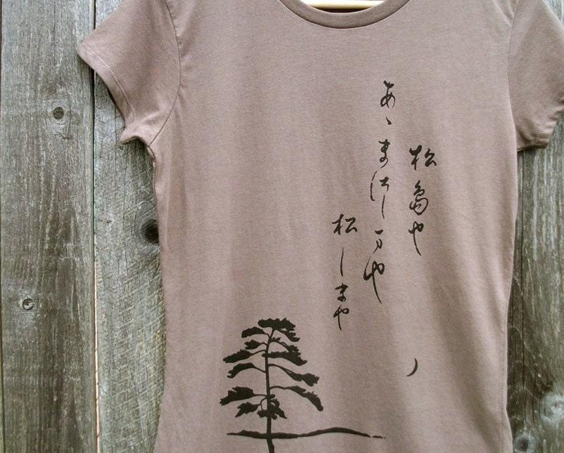 Japan Relief Matsushima T-Shirt - Women's
