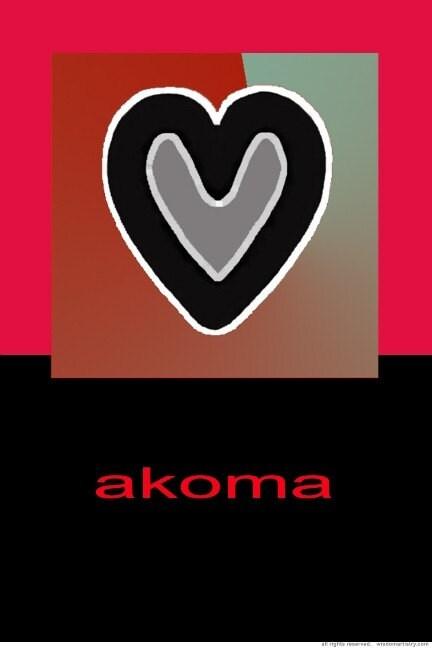 AKOMA - Adinkra Symbol Poster - Archival Art Print
