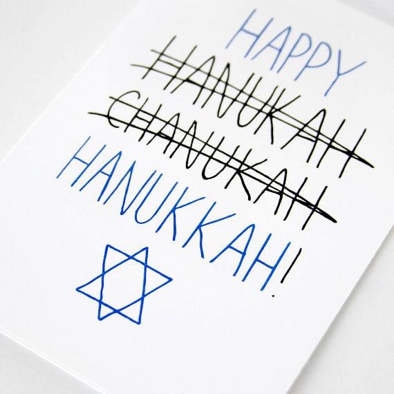 Hannukah Card. Happy Hanukkah Card. Blue and Black on White. Blank Folded Card. - JulieAnnArt