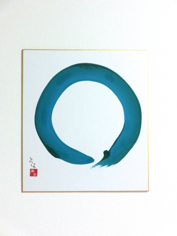 Enso Original Japanese Calligraphy Zen Circle Wall By