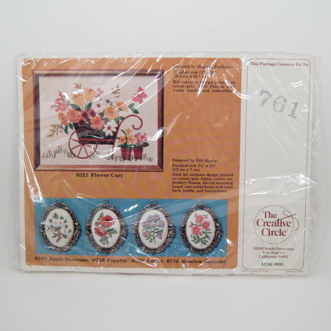 Vintage Crewel Embroidery Kits Set Of 2 Small By ChaosSupplies