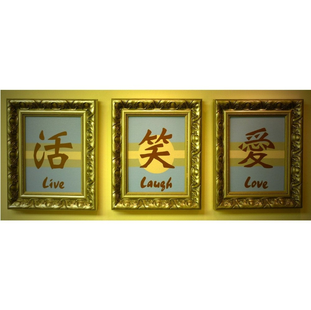 chinese symbol for live laugh love wwwimgkidcom the
