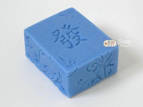 Fortune Mahjong Silicone Soap Mold ( Soap Republic )