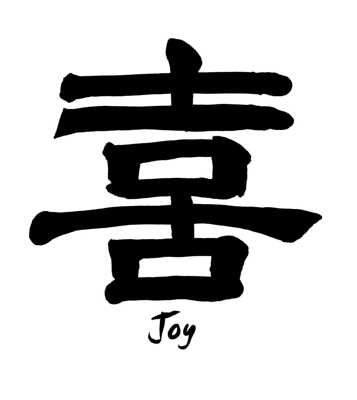 chinese symbols happiness