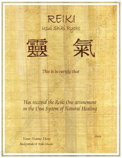 reiki level 1 certificate template - reiki certificate template
