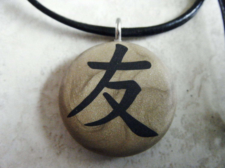 Japanese language  Wikipedia