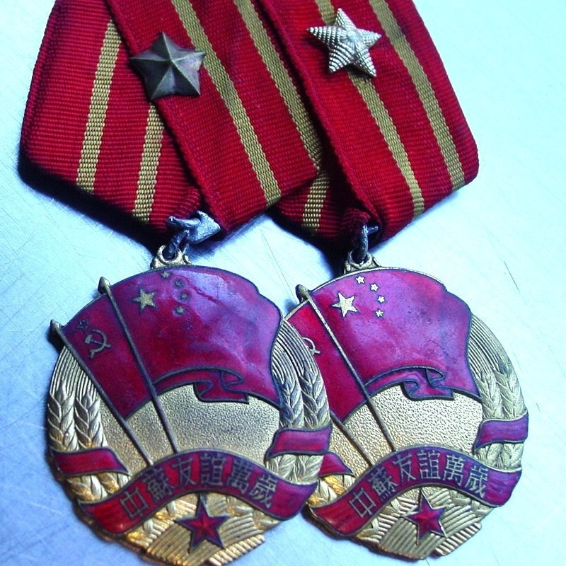 Chinese Communist Citizen Medal   Collectible with Star Hammer and Sickle