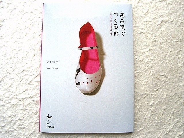 Gorgeous Japanese Origami And Paper Craft Book-A Shoe Made Of Wrapping Paper