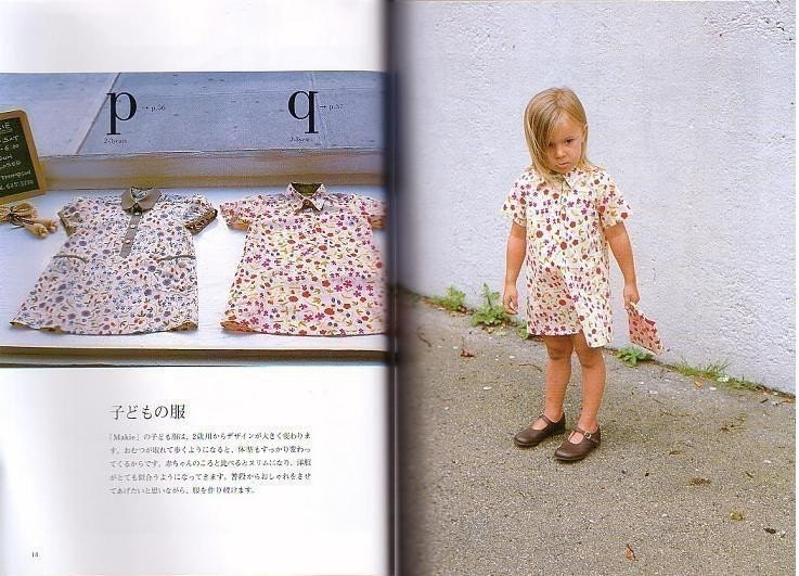 NEW YORK STYLE KIDS CLOTHES PATTERNS - Japanese Book
