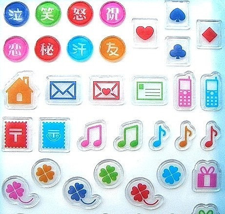 Kawaii Cute  Japanese Stickers - Signs (S289)