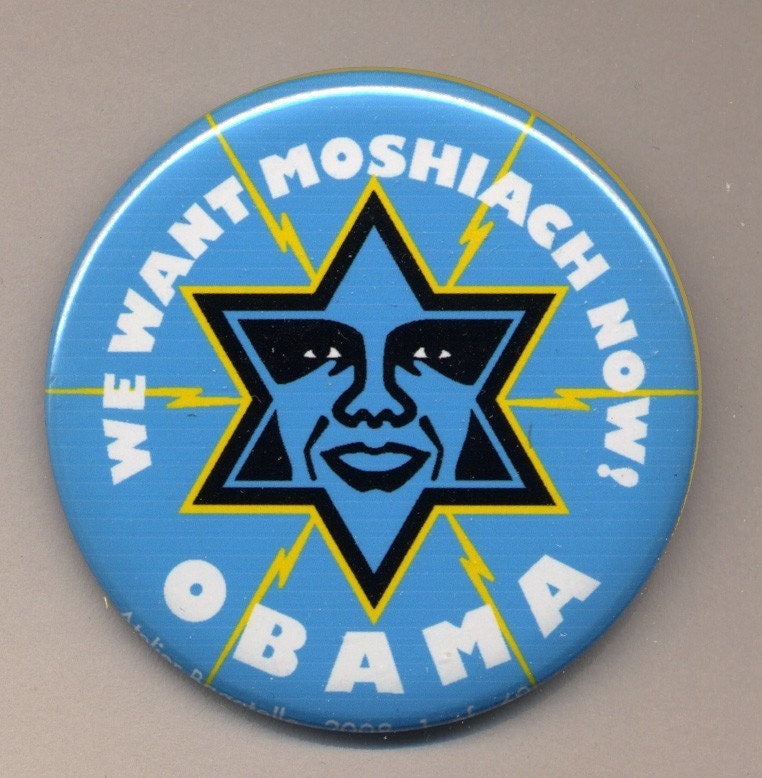 BARACK OBAMA OBEY MESSIAH WE WANT MOSHIACH NOW BUTTON