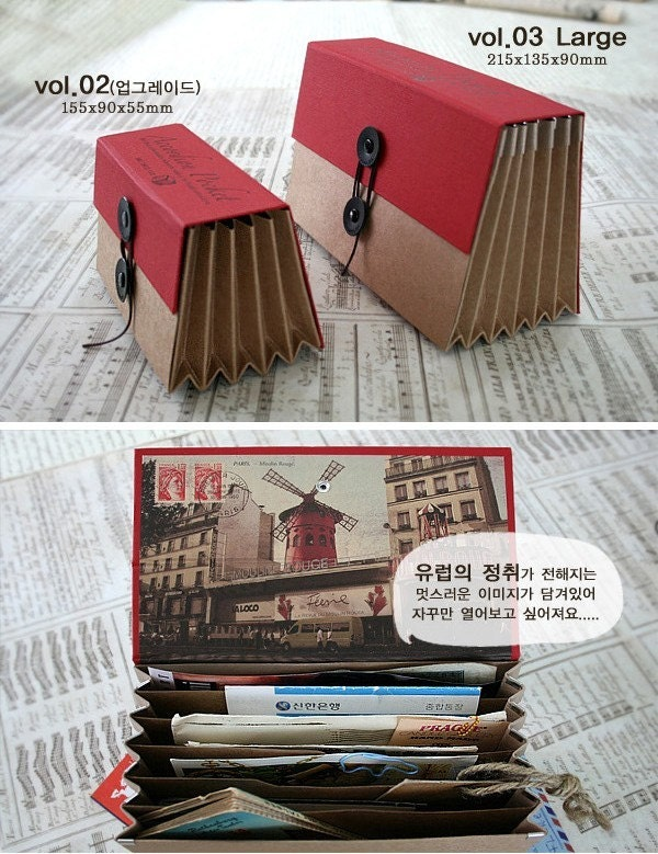 Accordion Pocket Folder vol.03 - large