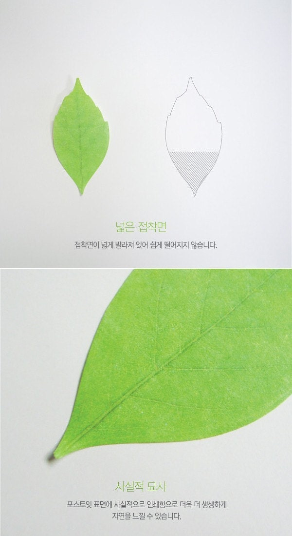 The Leaf post-It (small)
