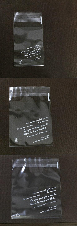 60ea Self Sealing Clear Cello Polypropylene Bags (Set of 3sizes bag)
