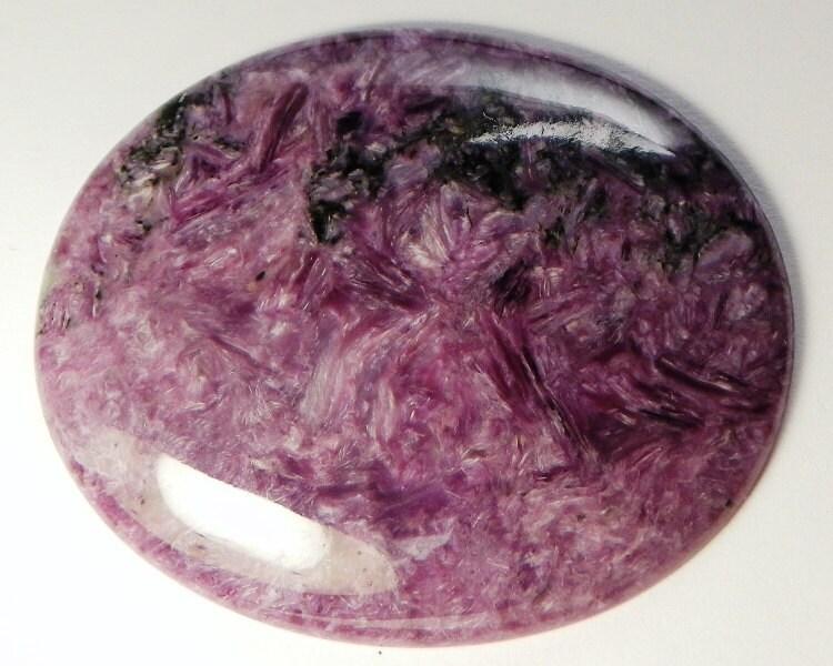 Rare Charoite Cabochon (AGT0422)