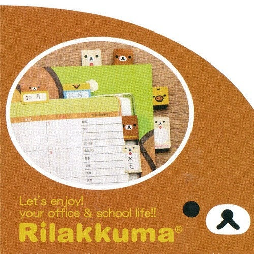 Rilakkuma Index Post it Sticky Note Set