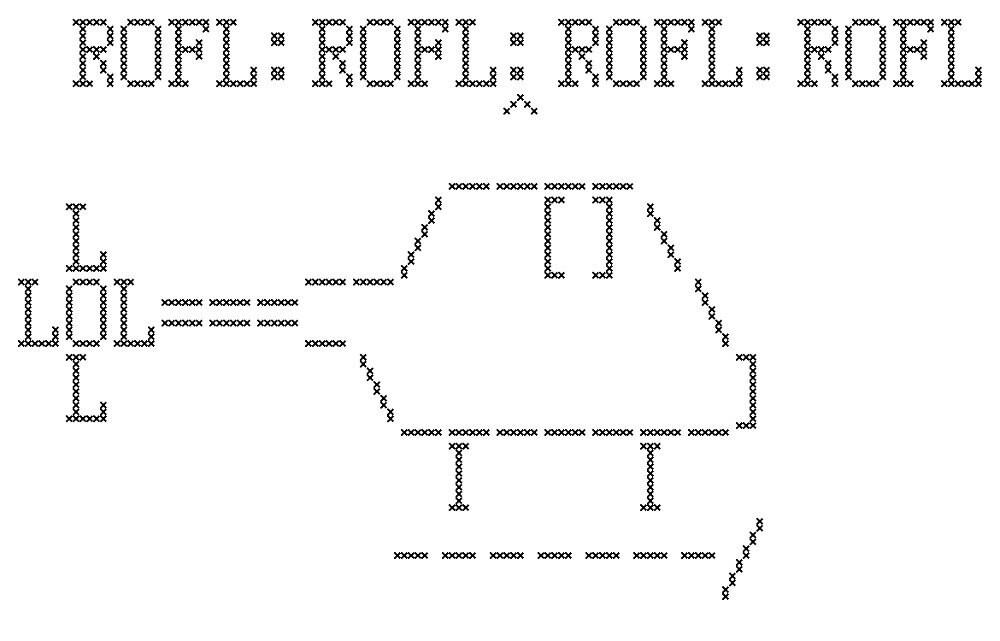 Roflcopter ascii art for Roflcopter text