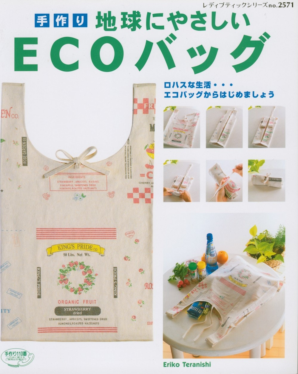 My Eco-nomical Bags - Japanese Sewing Craft Book