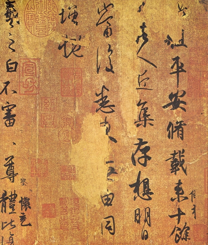 Chinese Calligraphy Vintage Chinese Art History By