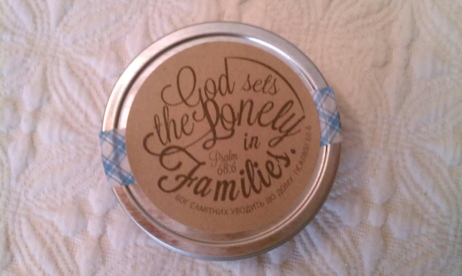 Home-made, all natural lotion bar