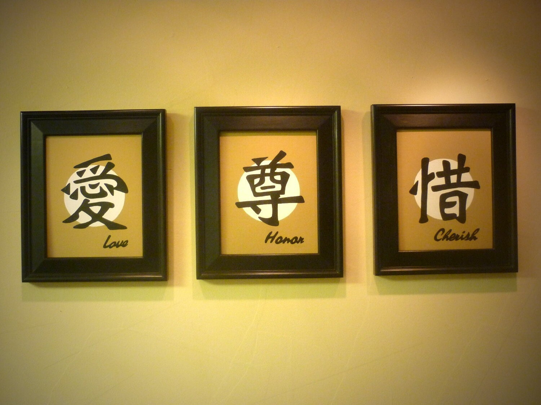 Love honor cherish asian zen chinese symbol wall by artbyrhrussell