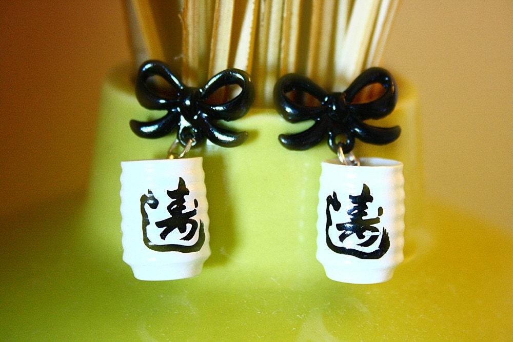Japanese green tea ocha earrings