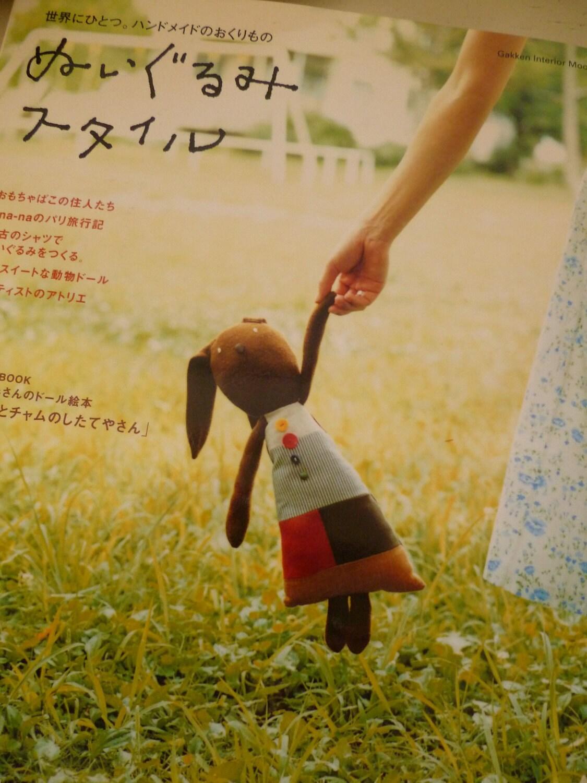 Destash - Japanese Nuigurumi style craft book