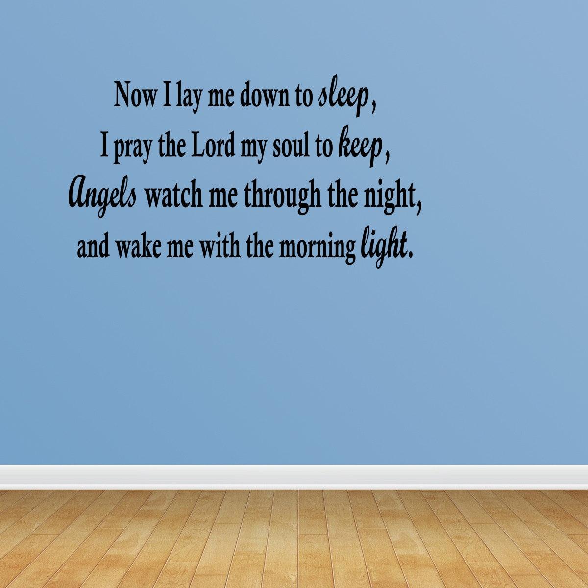 Now i lay me down to sleep wall decal