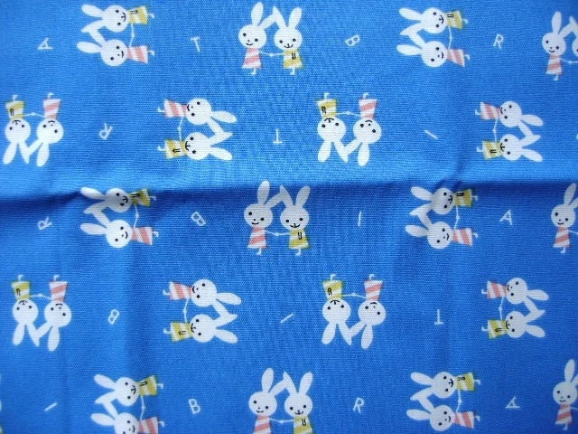 Shinzi Katoh Cute Japanese Fabric Rabbit HALF by FromJapanWithLove