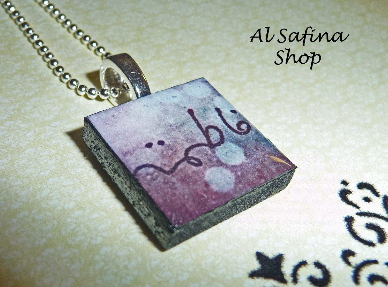 Your Name in Arabic Personalized Wooden Pendant on Silver Ball Chain