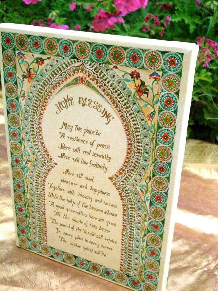 HOME BLESSING, AUTUMN MANDALA -Fine Art Signed Print