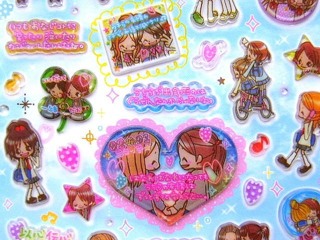 Kawaii Cute Japanese Stickers School Girls By Q-LiA (S44)