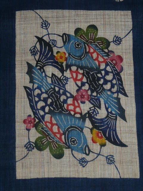 Japanese blue koi fish print fabric linen wall by for Koi fish material