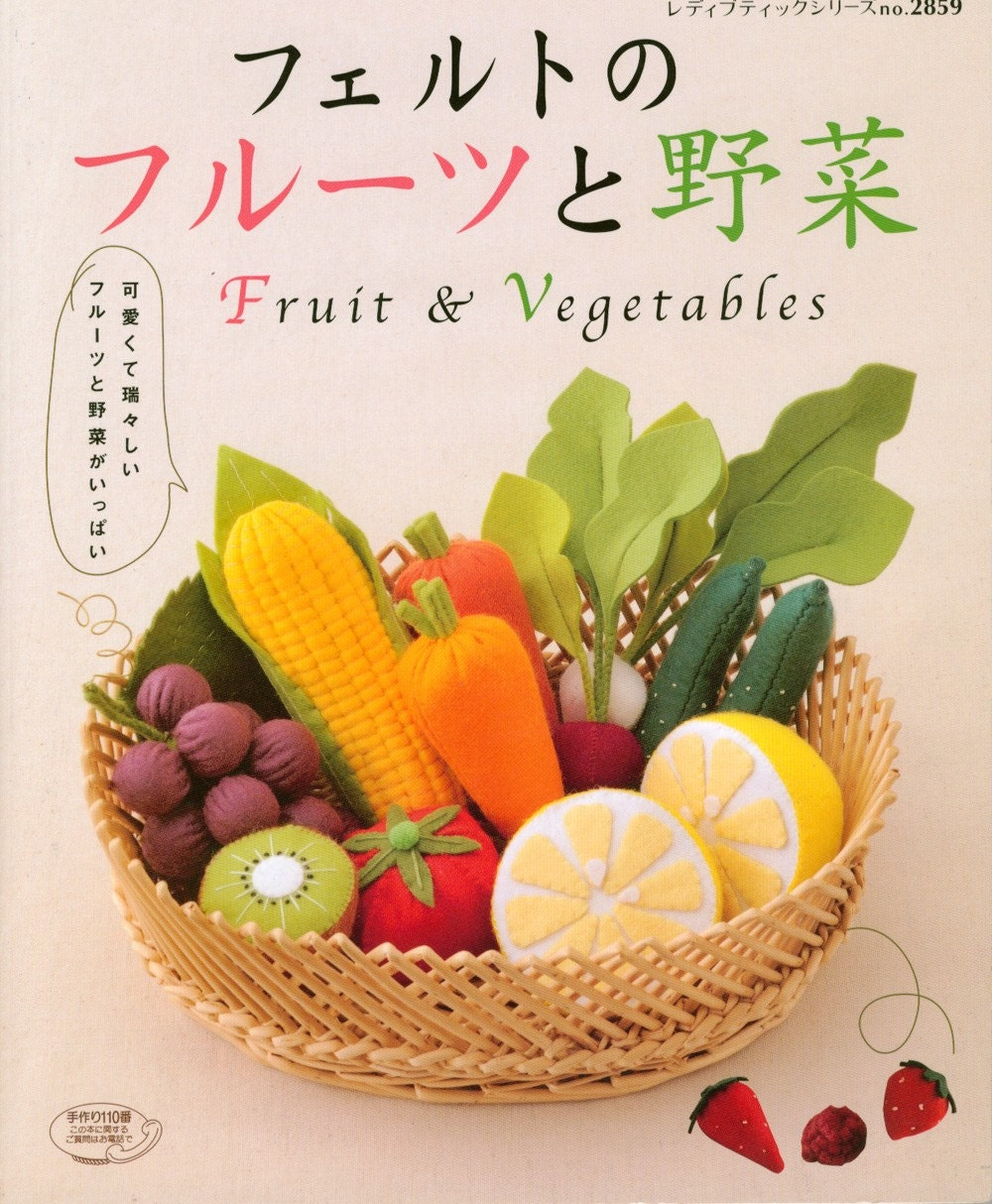 Felt Fruits and Vegetables - Japanese Felt Pattern Craft Book