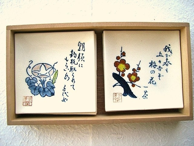 Vintage Japanese Plates - Haiku And Plum Blossoms etc
