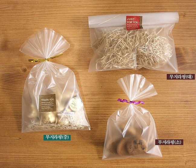 45ea Translucent OPP Wrapping Bags with Ribbon Ties  (Set of 3size bags)