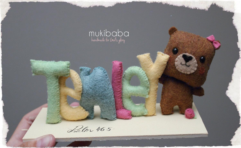 CUSTOM TEDDY NAME custom kid's decor personalized baby by mukibaba
