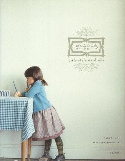 les livres jap ... Il_155x125.116823939