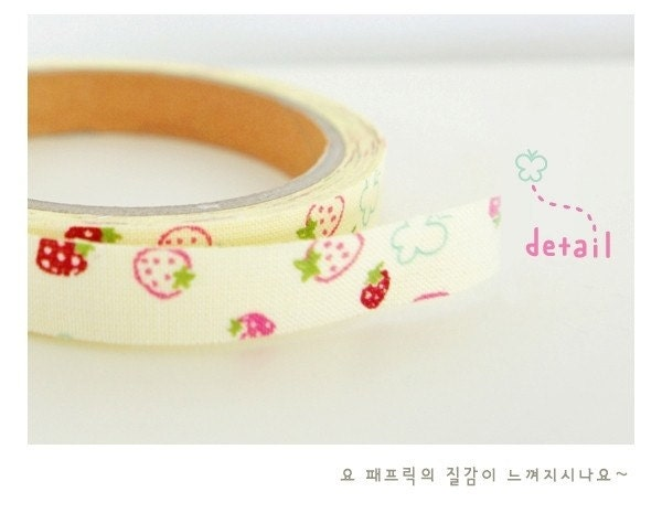 Fabric Deco Tape - Strawberry