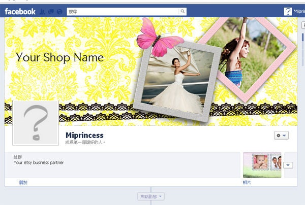 facebook timeline banner with your photos photoshop template f13