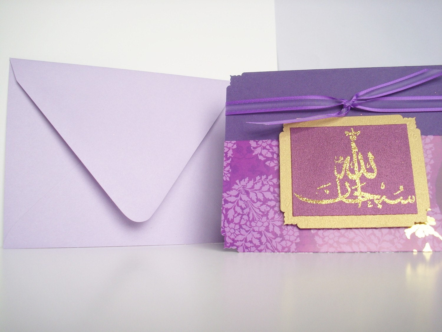 Greeting Card Subhanallah Arabic Calligraphy Elegant Purple and Gold All-Occasion