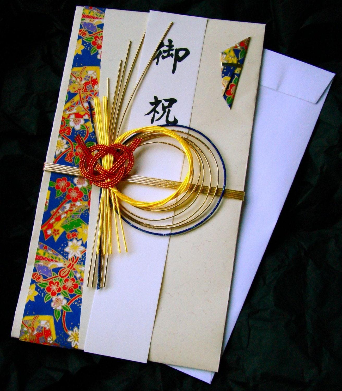 Japanese Wedding Gift Card : Elegant Traditional Japanese Gift Envelopeexcellent for wedding/new ...