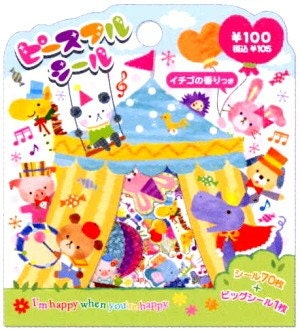 Cute  Japanese Sticker Flakes Happy Circus By Mind Wave (S164)