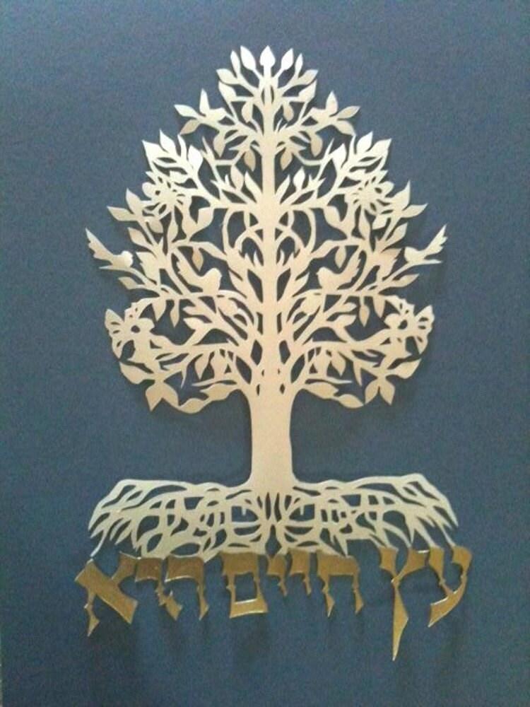 Learn prayer book hebrew