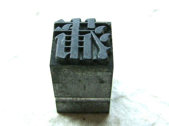 http://ny-image3.etsy.com/il_fullxfull.190634295.jpg