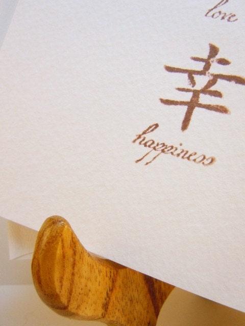 Japanese Themed Blank Card