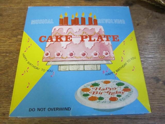 Rotating Musical Birthday Cake Stand